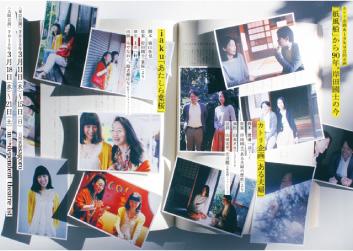 thum_hazakura1